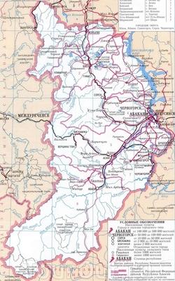 карту хакасии скачать бесплатно - фото 7