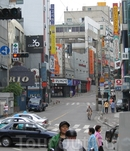 Республика Корея.наброски
