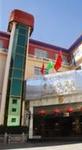 Shang Bala Hotel