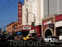 знаменитый театр Castro