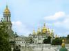 Фотография Киево-Печерская лавра