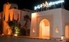 Фотография отеля Laico Djerba