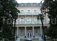 Фото отеля Villa Dubrava