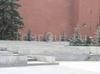 Фотография Некрополь у Кремлёвской стены