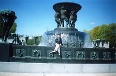 Парк скульптур...