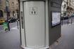 городской автоматический беплатный туалет
