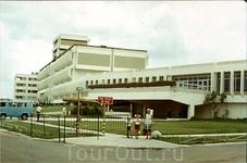 Советское консульство