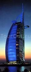 Фотография отеля Burj Al Arab