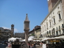 Эта бывшая (старая) центральная площадь Вероны