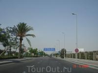 Дорога в аэропорт.