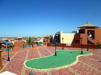 Шарм эль Шейх. Отель Faraana Heights Resort 4*