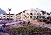 Radisson Sas Resort Taba