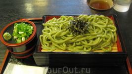 Традиционные блюда Киото. Лапша с полынью