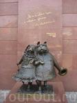Памятник собакам на пересечении улиц Мира и Красная. Говорят место исполнения желаний.