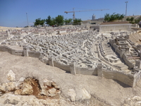 Исаак Ньютон считал Храм Соломона прототипом всех храмов мира. По его словам, «Храм Соломона самый древний из больших храмов. По его образцу Сесострис ...
