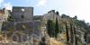 Фотография Крепость Святого Иоанна