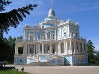 Дворцово-парковый ансамбль Ломоносова (Ораниенбаум)
