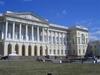 Фотография Михайловский дворец (Русский музей)