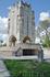 Кладбище Санта-Ифигения. Мавзолей Хосе Марти, посвящён национальному герою, который возглавил революционное движение против диктатуры испанцев