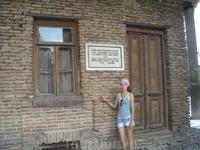 Дом-музей Сталина!