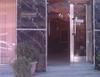 Фотография отеля Andalous