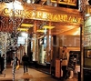 Фотография отеля Golden Garden Boutique Hotel
