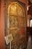 Центральные золотые врата 16 века в Троицком Соборе Костромы.