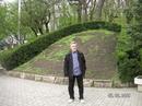 в парке Железноводска