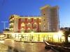 Фотография отеля Savoia Regency Hotel I & Ii