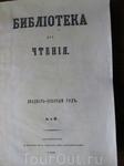 Интересное издание 1962 года. Санкт-Петербург. Типография штаба отдельного корпуса внутренней стражи.