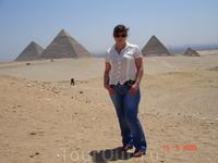 На фоне пирамид.