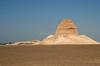 Фотография Пирамида в Мейдуме