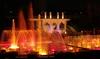 Фотография Кржижиковы фонтаны