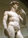 Фотография Академия изящных искусств во Флоренции