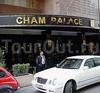 Фотография отеля Cham Palace