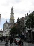Антверпен.