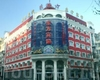 Фотография отеля Dong Fang Hotel Harbin