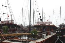 Залив Халонг. Наш корабль