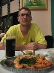 Ужин:креветки и пиво Hoavien.