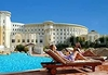 Фотография отеля Iberostar Solaria