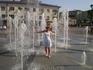 Чудо-фонтан в Новороссийске....