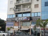Лимассол...офис Русского радио на Кипре...вроде бы они уже переехали, но вывеска так и осталась ))) одна из радостей поездки в Лимассол - можно послушать ...
