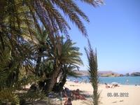 Пляж Ваи.