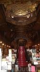 Знаменитый книжный магазин - внутри