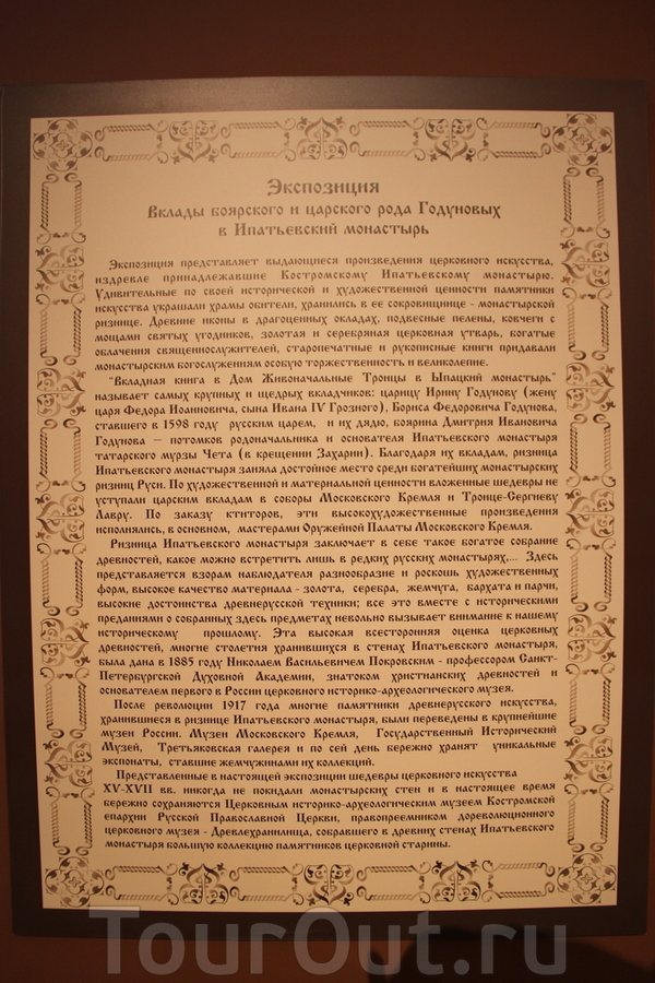 Медицинские книжки южный округ Москва Можайский