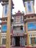 Храм смешаной религии.(название так и не запомнила).По дороге из Хошимина в дельту реки Меконг.