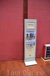 Музей Провинции Гуандун  Здесь можно подзарядить телефон или планшетник