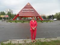город Воинской Славы