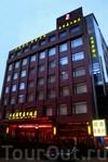 Фотография отеля Dalian Guomao Jiari Hotel
