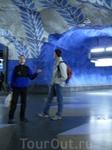 знаменитая станция метро( аля пещера)